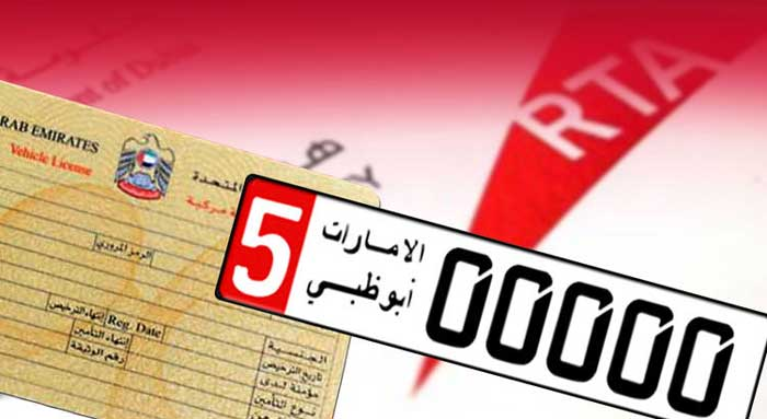 RTA Registration Service
